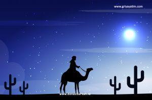Kisah Uwais Al-Qarni, Pemuda yang Viral di Langit